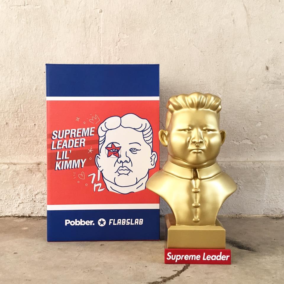 Image of Supreme Leader