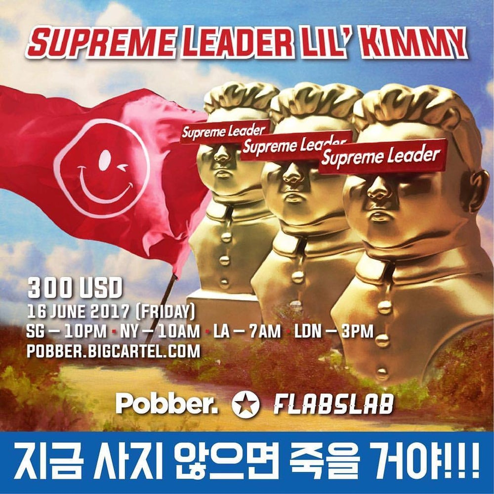Image of Supreme Leader
