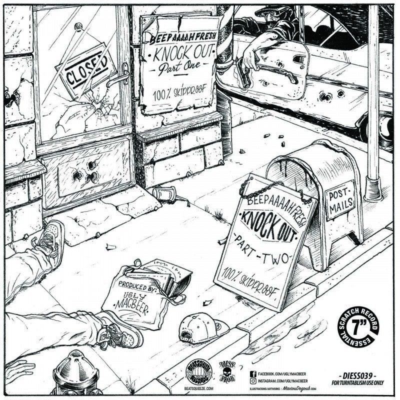 """Image of Ugly Mac Beer - Beep ahhh Fresh 7"""" White Vinyl"""