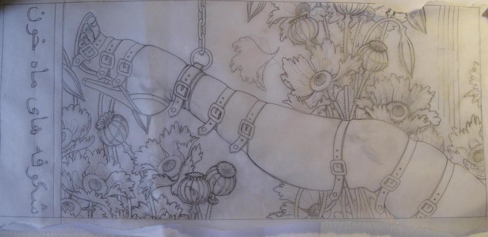 Image of BLOODMOON BLOSSOM (original drawing)