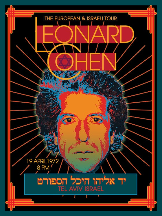 Image of LEONARD COHEN TEL AVIV CONCERT APRIL 1972