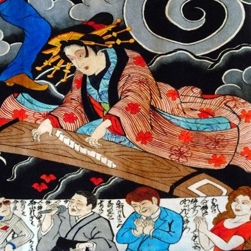 Image of HORIHIRO BATH TOWEL 3rd