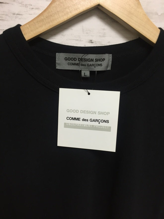 Image of Comme Des Garcons CDG Long sleeve shirt Black