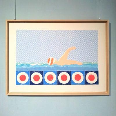 """Image of """"FREISTIL"""" (art print)"""