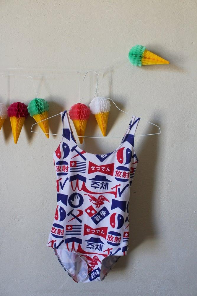Image of CREAM Bodysuit