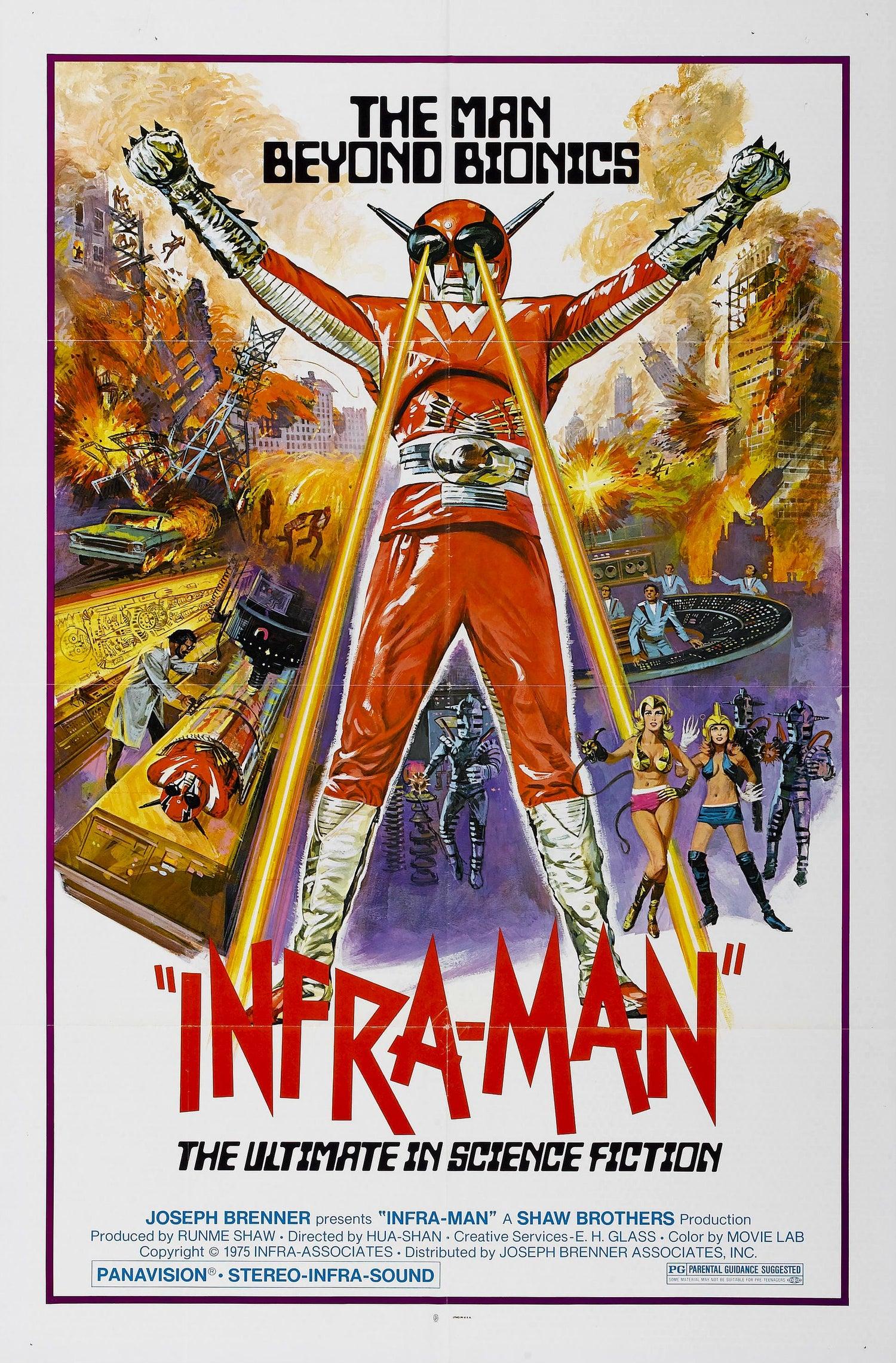 Image of THE SUPER INFRAMAN VINYL FIGURE