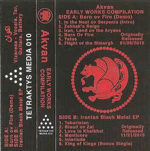 Image of Akvan - Early works Compilation - Cassette