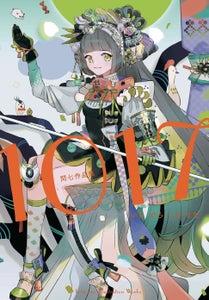 Image of Toinana Illustration Works 1017 - Toinana7