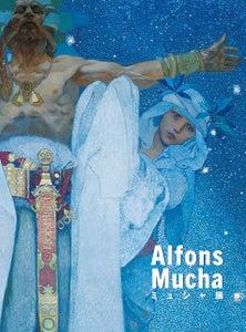 Image of Alfons Mucha Exhibition Tokyo