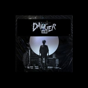 "Image of Danger - 太鼓 Album - 12"" Double Vinyl - Silver Limited Edition"