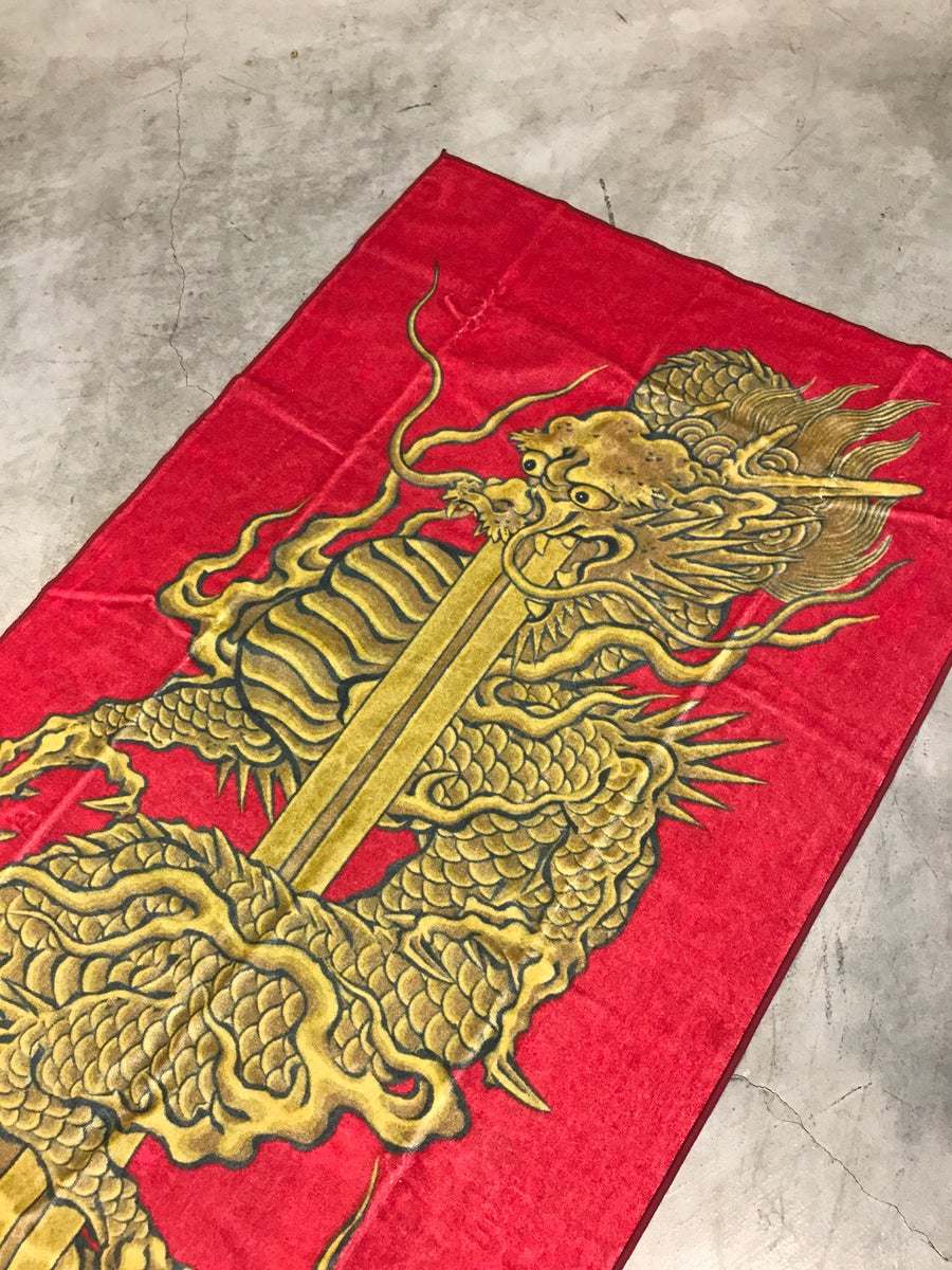 Image of ICHIBAY KURIKARA BATH TOWEL