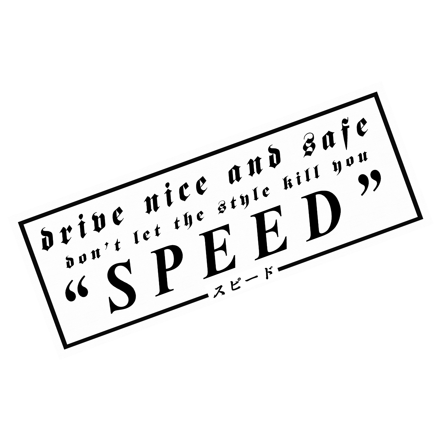 """Image of """"SPEED"""" - 3 PACK"""