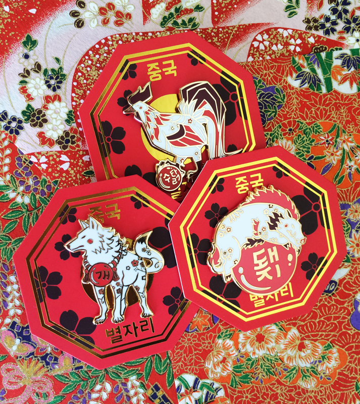 Image of Chinese Zodiac Series 1 Red and White Enamel Pins