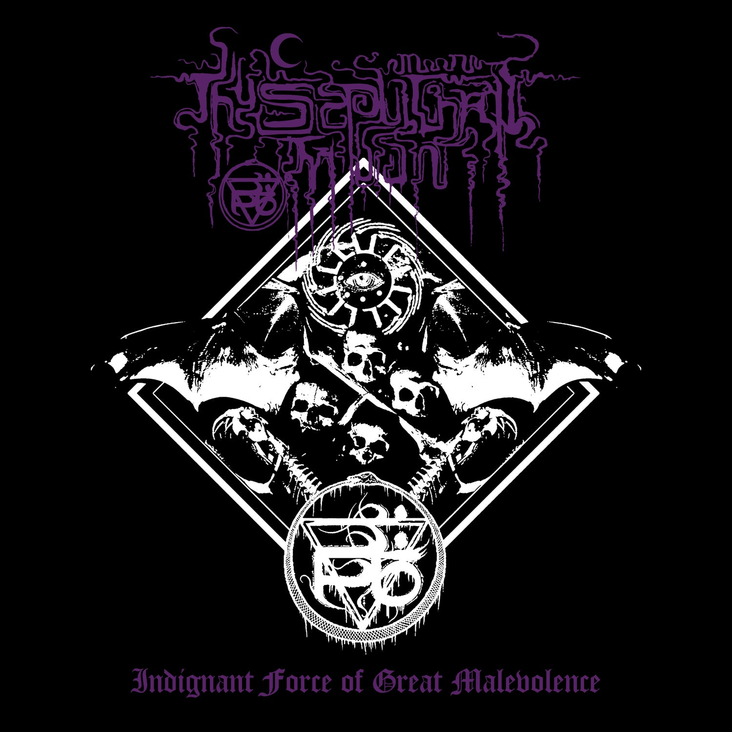 "Image of THY SEPULCHRAL MOON (Kr) - Indignant Force of Great Malevolence - 12""LP 