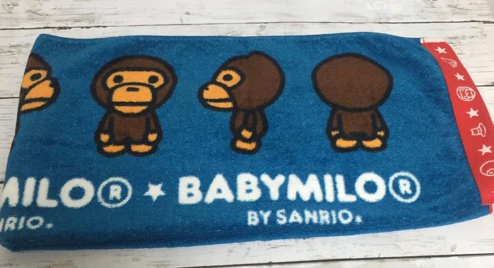 Image of Bape x Sanrio Baby Milo Towel