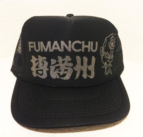 Image of FU-Oni Trucker