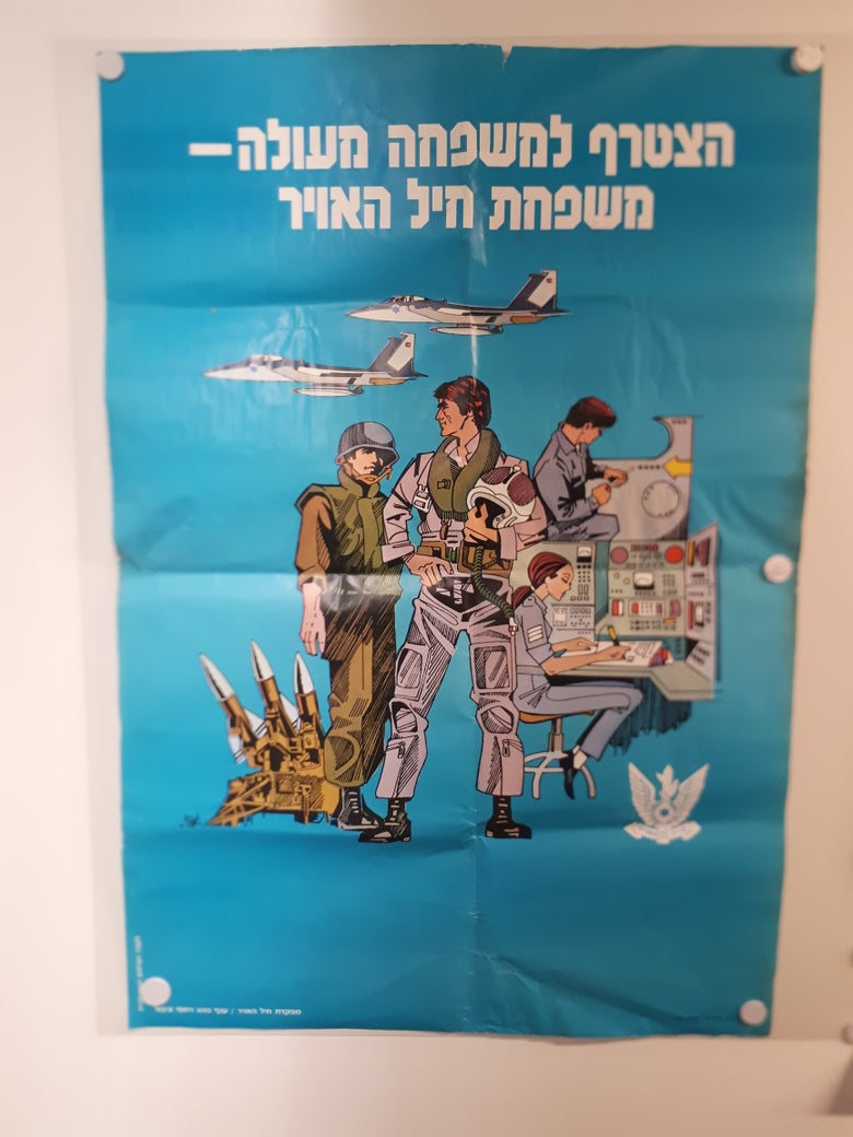 Image of Air Force Poster