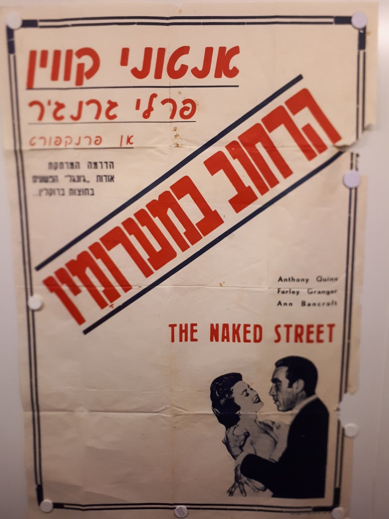 Image of The Naked Street Poster