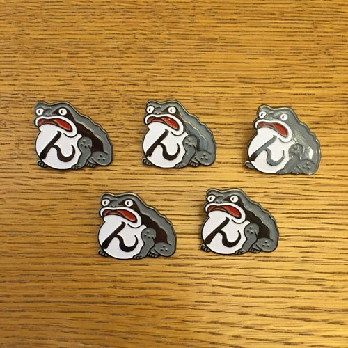Image of HORIHIRO GAMAN 2nd PINS