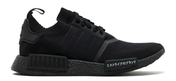 Image of Adidas NMD R1 Primeknit 'Japan Triple Black'