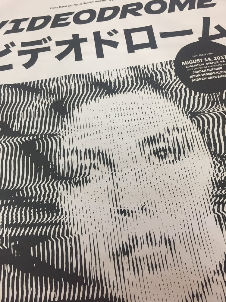 Image of Videodrome :|DEPTHS|: August Screening Poster