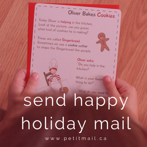 Image of Send Happy Holiday Mail