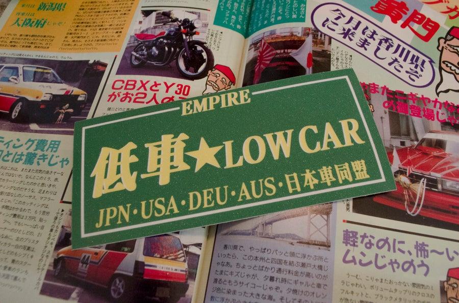 Image of Low Car・低車ステッカー