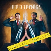 Image of [Digital Download] Apathy + O.C. - Perestroika - DGZ-043