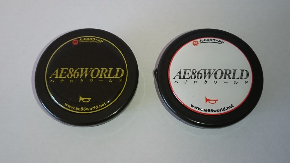 Image of AE86 WORLD Horn Button