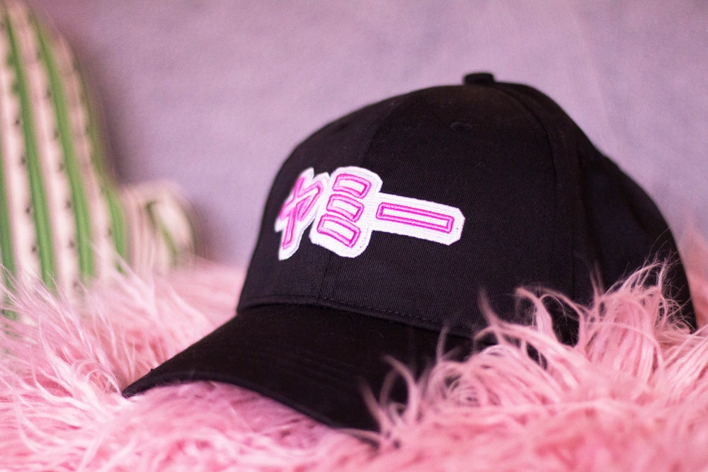Image of Yammy Dad Cap [PINK]