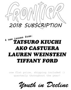 Image of Frontier 2018 Subscription