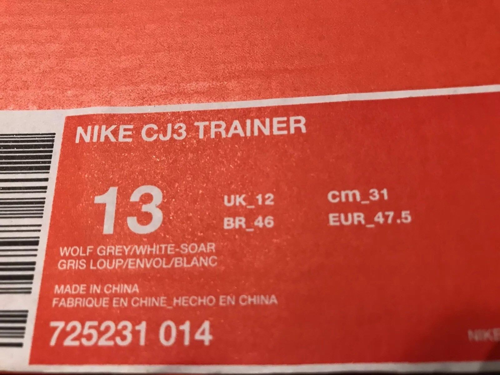 Image of NIKE CJ3 TRAINER 725231-014 SIZE 13 CALVIN JOHNSON - New (DS)