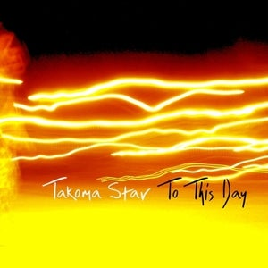 Image of To This Day E.P. (Limited Edition 2 Disc)