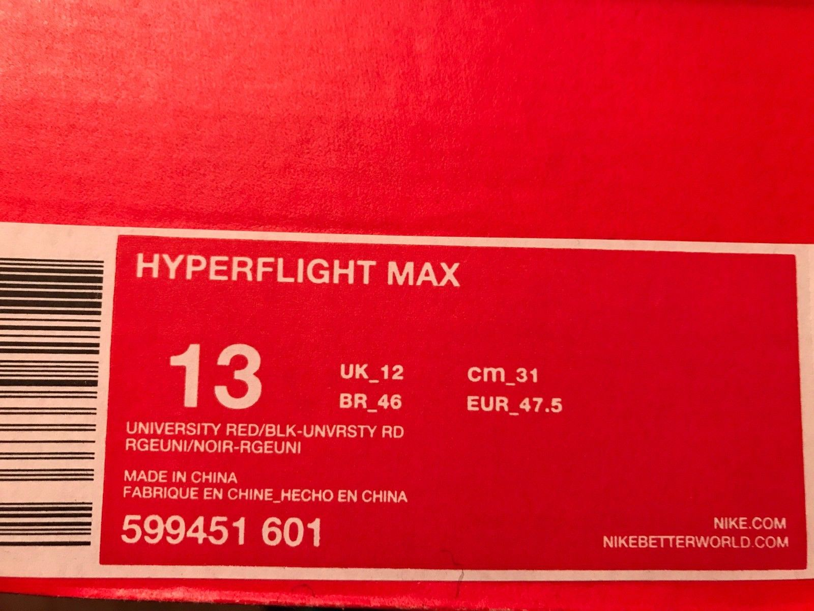 Image of Nike Hyperflight Max Hologram Size 13 Worn once Exclusive Limited Edition