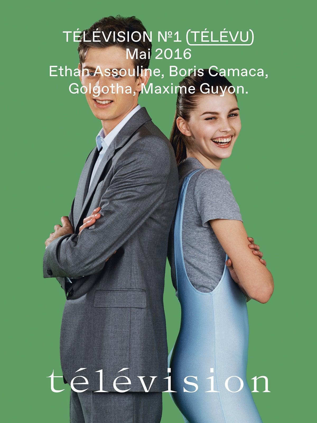 Image of Télévision N°1