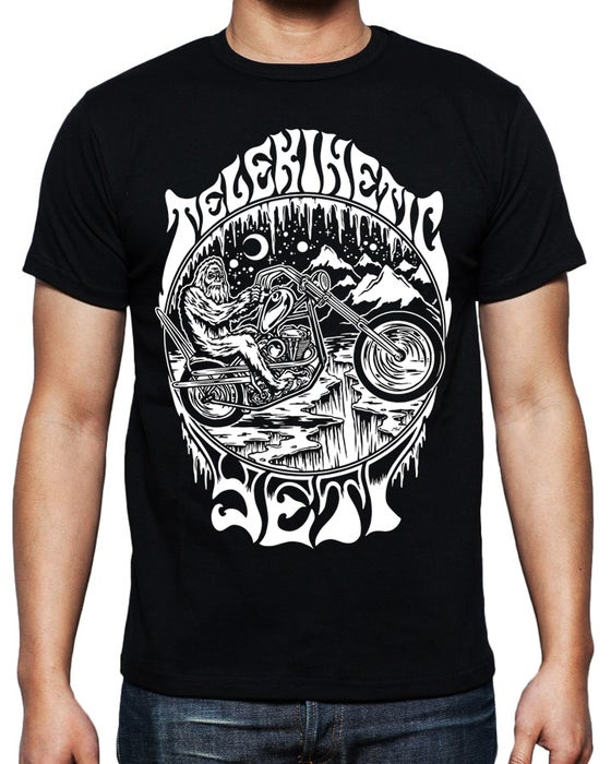 Image of Yeti Motorcycle T Shirt