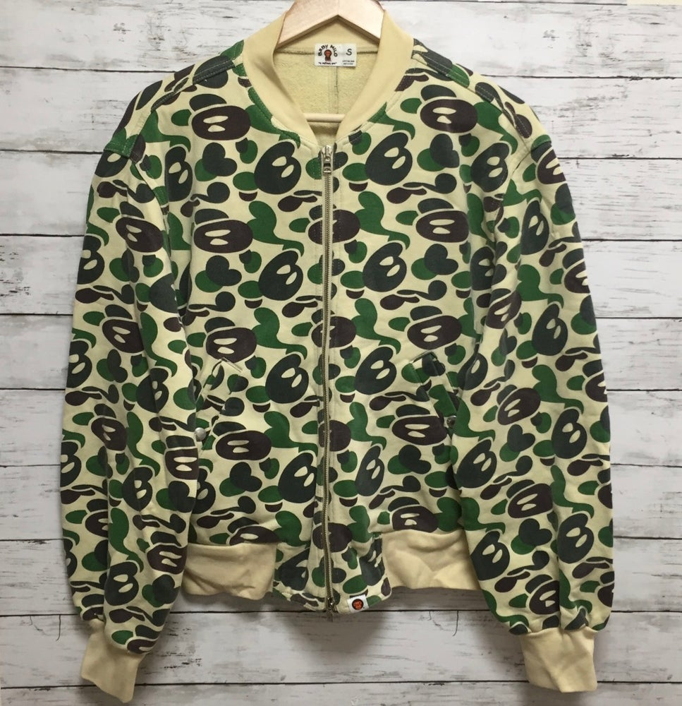 Image of Baby Milo Rare Camo Sweat Jacket