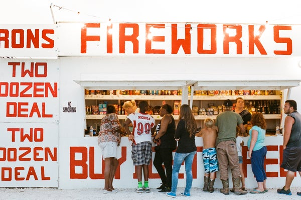 Image of 4th of July in Justin, Texas