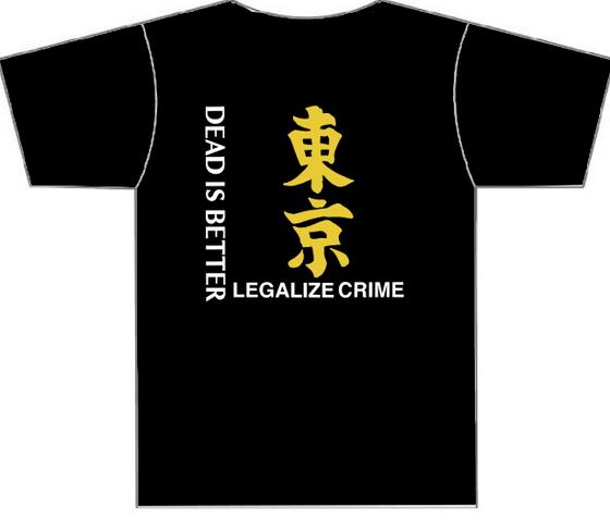 Image of Banks Violette - Legalize Crime shirt