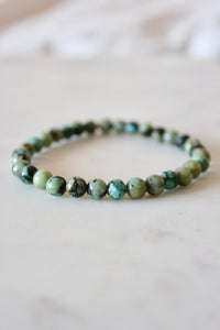 Image of African Turquoise Stacking Bracelet
