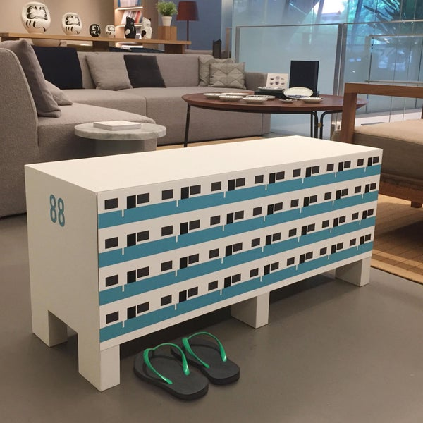 Image of HDB Shoe Rack