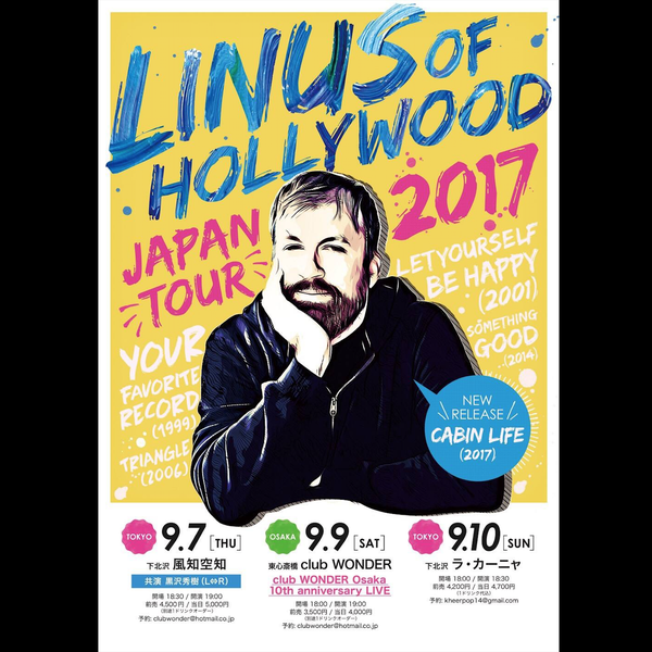 Image of Japan 2017 Tour Poster