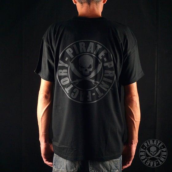 Image of T-shirt JR Stamp Noir