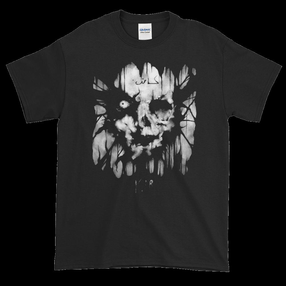 Image of K.F.R shirt