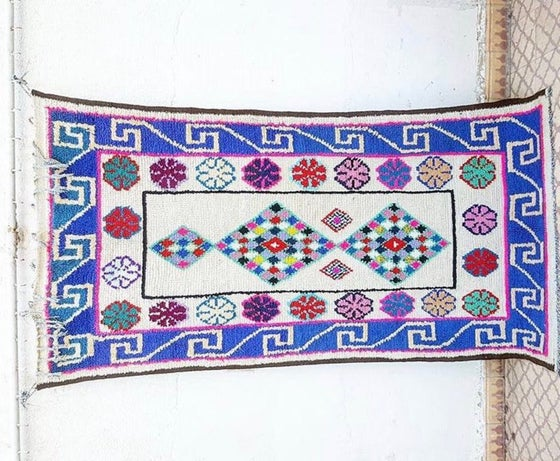 Image of Alfombra Marruecos 5