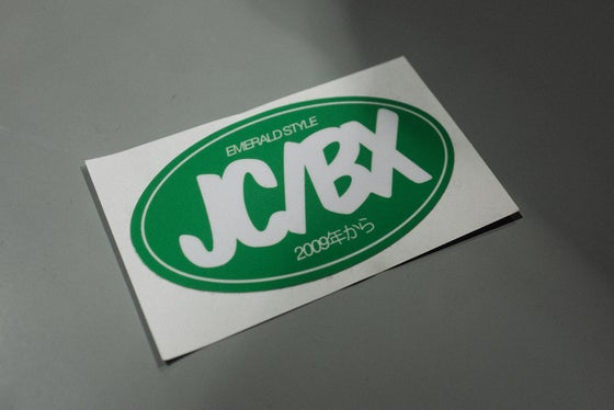 "Image of Juicebox ""Emerald"" Green Oval"