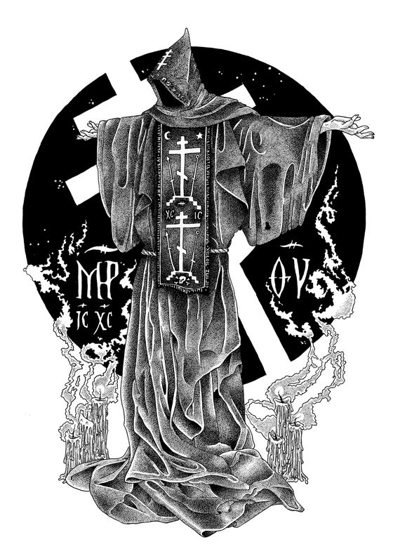 Image of Vow Of Many Crosses