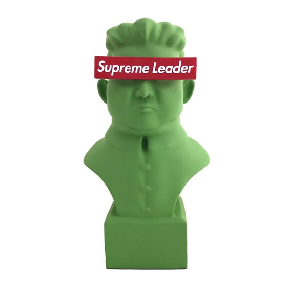 Image of Supreme Leader (Green)
