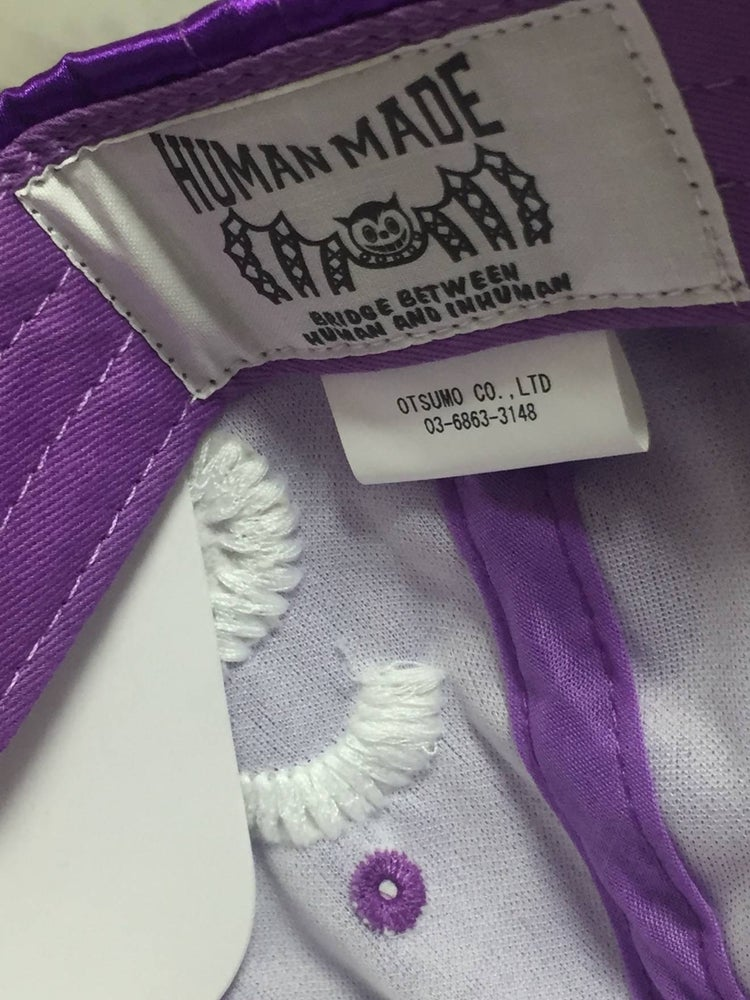 "Image of CPFM x Human Made ""Dry Alls"" Japan Exclusive Cap Purple"