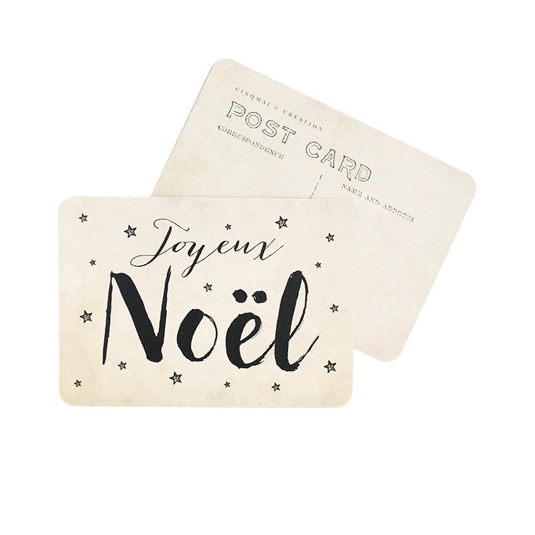 Image of Carte Postale JOYEUX NOEL / JANE / 2